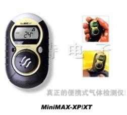 MiniMAX XP-便携式单一气体检测仪