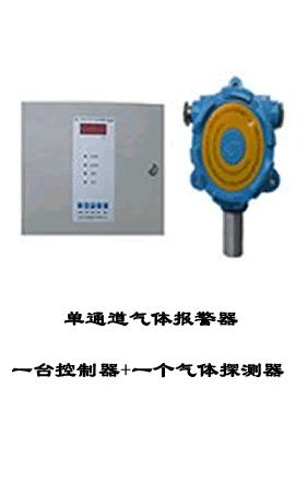 有毒氣體檢測儀/有毒氣體泄漏檢測儀/有毒氣體泄露檢測儀/有毒氣體濃度檢測儀