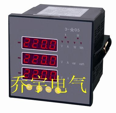 喬宇電氣PMC-53I 三相數字式多功能電流表