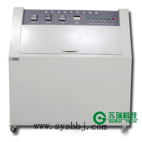 北京紫外光老化箱