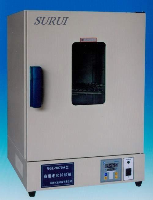 北京电热烘箱