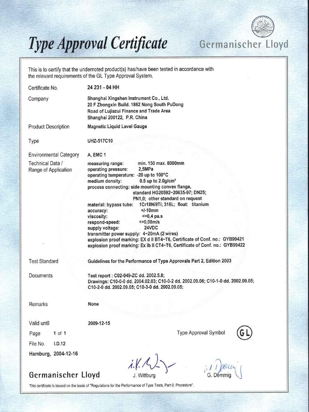 德国劳氏船检证书-UHZ-517C10