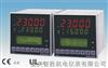 FP23日本岛电shimaden可编程PID调节仪FP23