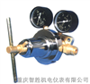 YQK-12供应空气减压器