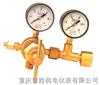 YQY-370供应氧气减压器