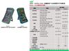 DY2201/2301机械保护/自动量程汽车检修表