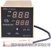 XT口—7口口R智能型湿度测量调节仪