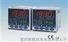 SR90系列日本岛电控制仪