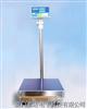 落地式公斤电子天平TP-300K落地式公斤电子天平TP-300K