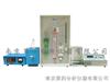 QR-4B型管式智能全自动碳硫联测分析仪器