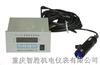 ZX-50红外测温仪