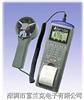 台湾衡欣AZ9871风速风量风湿温度露点印表机 风速计 风量测试仪