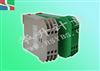 HSFP-3000导轨式热电偶温度变送器