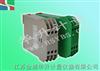 HSFP-2000导轨式热电阻温度变送器