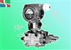 HS-3851/1151DR微差压变送器