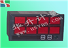 HS-XX8闪光报警器