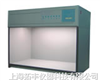T605T605标准光源对色灯箱