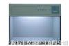 T604T604标准光源对色灯箱