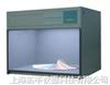 T606T606标准光源对色灯箱