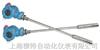 HTDBS500投入式液位變送器