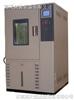 快速温变试验箱|东莞环境试验机|恒温试验箱