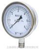 YE-100膜盒壓力表