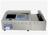 钢铁分析仪 钢铁材料分析仪 合金钢分析仪