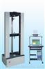 HAK-3520电子式万能材料试验机