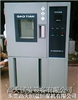 GT-TH-S-120G高天公司专业生产环境试验设备厂家之一
