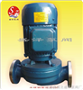 SGP耐腐化工管道泵