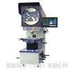投影仪/工业投影仪/品管轮廓测量仪/上海工业投影仪