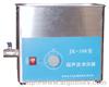 JK系列台式超声波清洗机