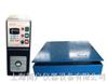 低频振动试验机/高频振动试验机