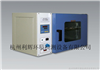 GRX-9023A高温消毒箱/高温灭菌箱/干热灭菌器