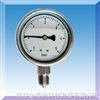 YZN-50/60/100/150耐震真空压力表