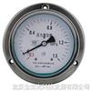 YZN-50/60/100/150/ZQ带边耐震真空压力表