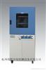 DZF-6050真空箱系列产品