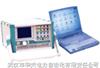 HTWJB-H微机继电保护校验仪