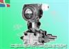 HS-3851/1151SP负压力变送器