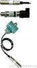 液位传感器、变送器