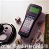 德国菲希尔fischer SIGMASCOPE® SMP10非铁金属电导率仪