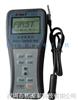 国产福司特FIRST FIRST102非铁金属电导率仪数字便携式涡流导电仪