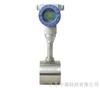 ZR-080系列压电/电容式涡街流量计