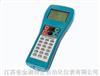 ZC-4000-7熱工校驗儀