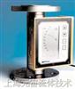 进口数字式高精度金属转子流量计