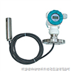 ZC-184B液位测量变送显示仪