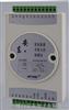 安东LU-S14050 八进八出数字I/O模块