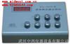 M293325  水质分析仪(PH、温度、溶解氧、电导、氧化还原)