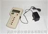 M279644 便携式水质分析仪(温度 盐度 溶氧度 pH,氨氮)