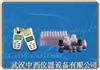 M269771  复合型水质分析仪